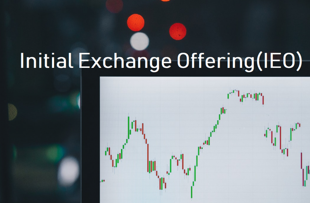initial dex offering IEO