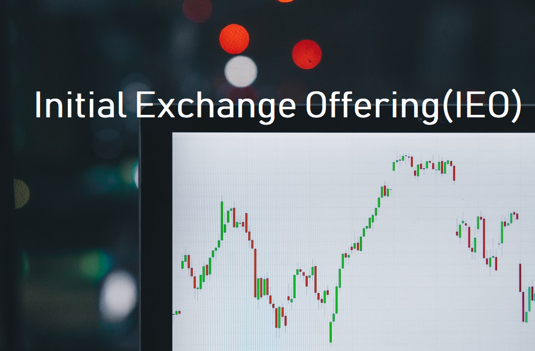 What are Initial Exchange Offerings (IEOs)?