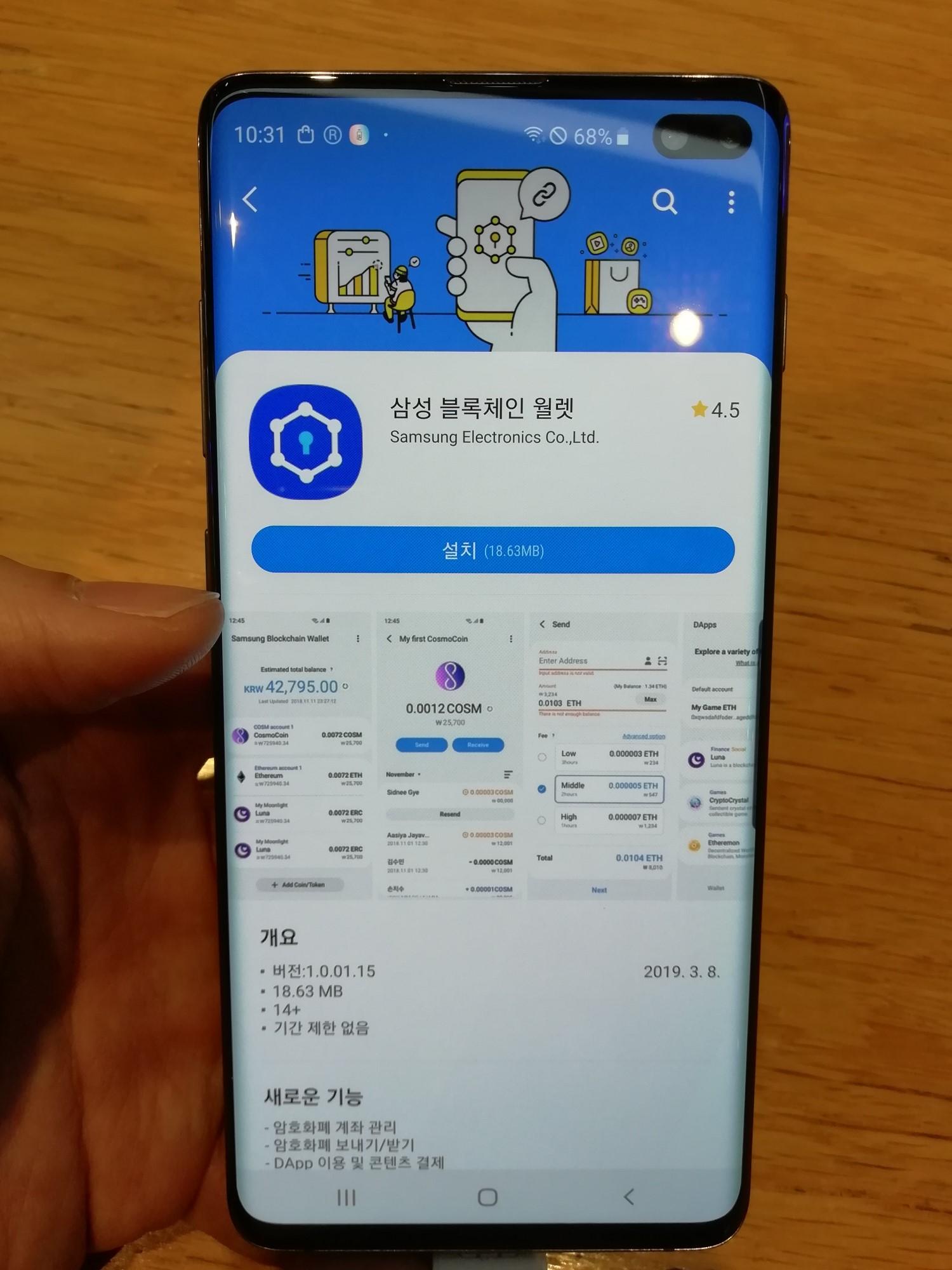 Airdrop Samsung